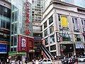 星河商业广场 - panoramio.jpg