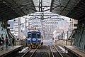 汐科車站 汐科車站 (34601742430).jpg