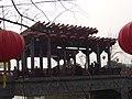 浣亭桥侧景 - panoramio.jpg