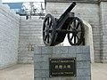 琴台大道 汉阳兵工厂制造的后膛火炮 - panoramio.jpg