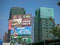 蘆洲市急速興建中的大樓群 - panoramio.jpg