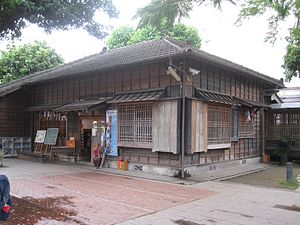 Yunlin Story House - Image: 虎尾郡役所官邸