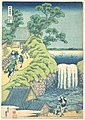 諸國瀧廻 東都葵ヶ岡の瀧-The Falls at Aoigaoka in the Eastern Capital (Tōto Aoigaoka no taki), from the series A Tour of Waterfalls in Various Provinces (Shokoku taki meguri) MET DP141261.jpg