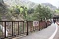 黒薙駅 - panoramio (1).jpg