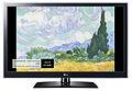세계 명화가 LG 스마트 TV 속으로.jpg
