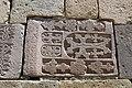 -Սոթք, Սուրբ Աստվածածին եկեղեցու ագուցված խաչքարերից 5.jpg