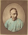 -Chinese Man- MET DP155379.jpg