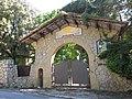 003 Can Font, o Ca la Tecla Sala (Premià de Dalt), portal del recinte, cra. de Premià de Mar 2-4.jpg