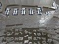 048 Biblioteca Popular, pg. dels Caputxins (Valls), instal·lació del Centenari, al vestíbul.jpg