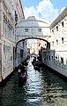 0 Venise, le pont des Soupirs franchissant le Rio di Palazzo o Rio della Canonica (3).jpg
