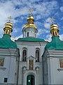 1.Київ Церква Різдва Пресвятої Богородиці.jpg
