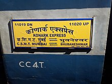 11019 Konark Express - Train board.jpg