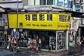 13-08-09-hongkong-by-RalfR-122.jpg
