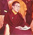 14th Dalai Lama in India detail, The Dalai Lama and Panchen Lama with Buddhist monks including Bakula Rinpoche in 1956 (cropped).jpg