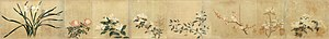 Handscroll - Image: 15 Qian Xuan Eight Flowers National Palace Museum Beijing