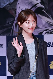 Pyo Ye-jin South Korean actress