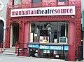 177 MacDougal Street storefront.jpg