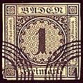 1852 1kr Baden 5rings 17 Boxberg Mi1b.jpg