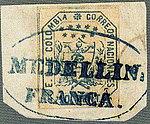 1863 E U de Colombia oval Medellin Mi19.jpg