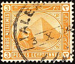 1904 1893issue 3m Egypte Alexandrie Yv39 SG61.jpg