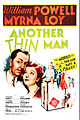 1939 Another Thin Man poster.jpg