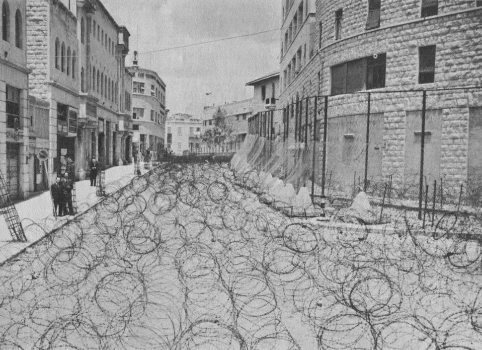 1948 Jerusalem Bevingrad Princess Mary Ave