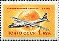 1958 CPA 2194.jpg
