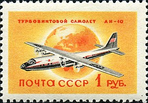 Antonov An-10 - An-10 on a 1958 Soviet postage stamp
