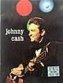 1971 - Johnny Cash - Allentown fair - Allentown PA.jpg