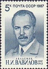 Sello con la imagen de Nikolai Vavilov