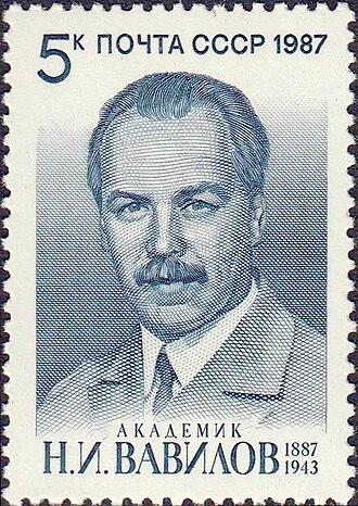 Nikolai Vavilov - Vavilov on a 1987 Soviet stamp