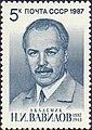 1987 CPA 5890.jpg