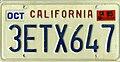 1995 California license plate - 3ETX647.jpg