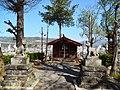 1 Chome Minato, Okaya-shi, Nagano-ken 394-0044, Japan - panoramio (4).jpg