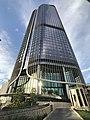 1 William Street, Brisbane grounds.jpg