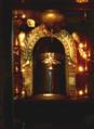 20.03a linagm Mahalingeswara.png