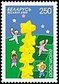 2000. Stamp of Belarus 0375.jpg