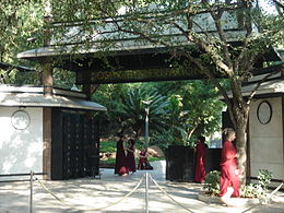 2008 12 Osho center, Pune, India.jpg