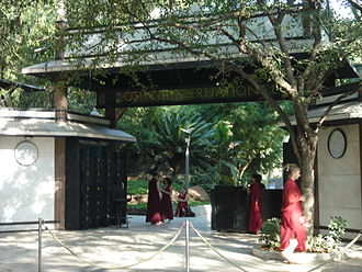 2010 Pune bombing - The bomb exploded 200 metres from the Osho ashram's main gate.