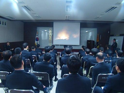 2011년 3월 21일 강릉소방서 화재방어검토회의 DSC00373