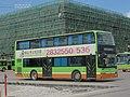 20130718 - Double Decker Bus in Nanning.jpg