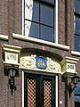20140502 Vm Stadhuis IJlst Fr NL (2).jpg
