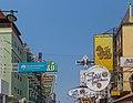 2016 Bangkok, Dystrykt Phra Nakhon, Ulica Khaosan (02).jpg