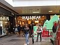 2017-12-01 Pull&Bear, Aqua Shopping Centre, Portimão.JPG