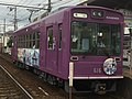 20170608 Randen K.R.T.Girls in Nishi-oji-Sanjo Station Image022.jpg