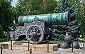 2019-07-26-Moscow-3150-Tsar Cannon.jpg