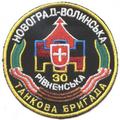 30-а танкова бригада.png