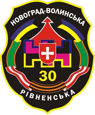 30th Mechanized Brigade (Ukraine) - 30th Mechanized Brigade shoulder sleeve insignia