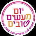 32654 arison gdd-new logo-heb.png