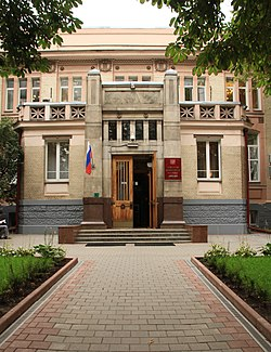 4713 Ministry of Health, Russia минздрав россии.jpg